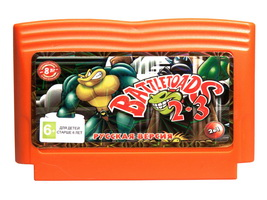 Картридж Dendy Battletoads 2 - 3