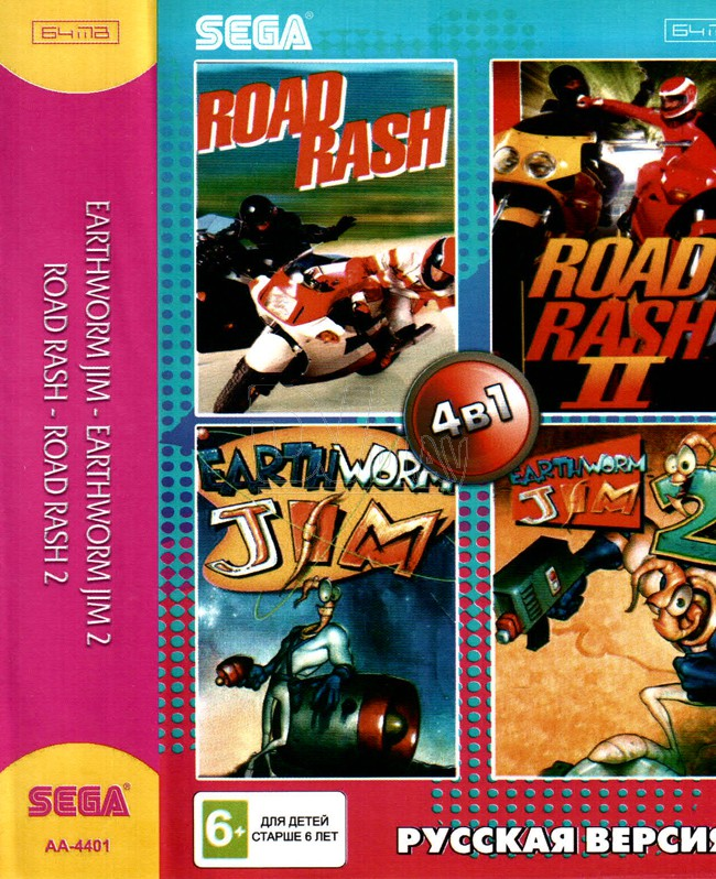Картридж Sega MD Jim 1,2 Road Rash 1,2